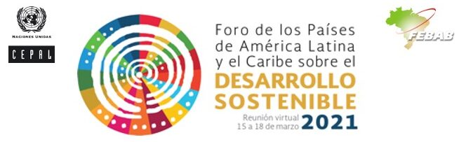 Reunião do Fórum dos Países da América Latina e do Caribe sobre Desenvolvimento Sustentável 2021